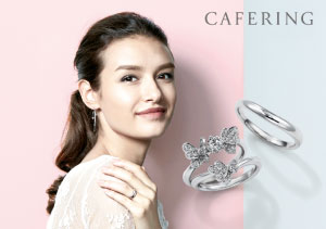 【BRIDAL JEWELRY ISHIOKA】CAFERING DIAMOND FAIR(~5/5)